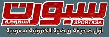 صحيفة سبورت السعودية