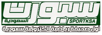 سبورت السعودية
