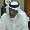 رئيس الاتحاد السعودي يعتمد القائمة الدولية لحكام 2015م
