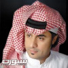 عسيري يكتب عن وشم نيفيز الخماسي!