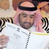 البلوي :استئناف الاتحاد ضد عقوبة الجماهير لم يرفض والقرار يصدرالأحد