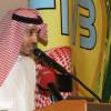 الرياضيون يكرمون المحامي ابو راشد بمناسبة اختياره عضواً في الاتحاد الدولي
