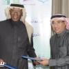 الاتحاد السعودي يوقع مذكرة تفاهم مع شركة تطوير التعليمية