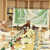 الاتحاد السعودي يجتمع في جدة برئاسة احمد عيد