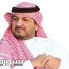 الخميس يشارك في إجتماع أمناء الإتحادات الخليجية