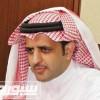 وفد سعودي بقيادة العقيل يشرف على آخر التحضيرات لنهائي السوبر