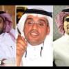 العربية :رعاية الشباب تحيل جمجوم وكعكي وأنمار إلى التحقيق