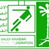 الاتحاد السعودي لكرة القدم يوقع اتفاقية مع نظيره البلجيكي ويطلق دورة برو .. غدا