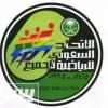 افتتاح المهرجان العربي الرابع للرياضة للجميع في الكويت