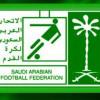 اتحاد القدم يؤكد مجدداً انعقاد الجمعية العمومية مطلع يونيو المقبل