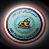 """الاتحاد العراقي يصدر بياناً حول إختيار """"إيران"""" لإستضافة مبارياته"""