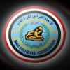 الفيفا يفتش ملاعب العراق تمهيداً لرفع الحظر