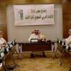 الاتحاد السعودي يقرر إعادة تشكيل لجان الحكام والانضباط والاستئناف والإعلام