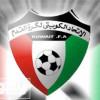 مشاكل هيئة الشباب والرياضية مع الإتحاد الكويتي سبب تأجيل خليجي 23