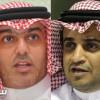 خالد البلطان وسلمان المالك يتنافسان على منصب رئيس الاتحاد السعودي للقدم