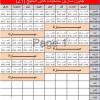 جدول تمارين المنتخبات الخليجية في البحرين