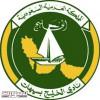 الخليج على رأس المجموعة الثالثة للبطولة العربية