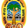 أندية المملكة تشارك في فعاليات أسبوع المرور و الشجرة و الدفاع المدني
