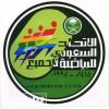 الفتح ينظم المهرجان السابع للرياضة للجميع