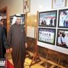 تعنت الاتحاد البحريني يصعب من مهمة اجتماع التوافق لغرب آسيا