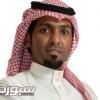 السليم منسقاً إعلاميا للمنتخب السعودي وقائمة لوبيز 27 أغسطس