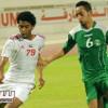 مواجهات صعبة في كأس الرابطة الإماراتية