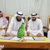 العروبة توقع عقد لاستثمار إعلانات المعلب