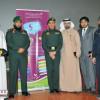 العواك يقدم برنامج الحمية لمنسوبي الحرس الملكي