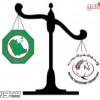 هذا ماقدمه الاتحاد القطري للفروسية فماذا عن اتحادنا؟!