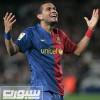 الفيس: برشلونة سيفوز بكل شيء هذا الموسم