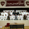 عقد الجمعية العمومـية العادية لنادي الفيصلي