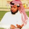 المريسل يرد على بيان الاتحاد السعودي ولجنة الإحتراف