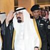 الديوان الملكي ينعي خادم الحرمين الشريفين الملك عبدالله بن عبدالعزيز