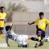 النصر يهزم الشباب بهدف ويشارك الاتحاد صدارة دوري درجة الشباب