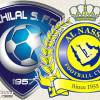 صراع النصر والهلال في الجولة ال20 من الدوري السعودي