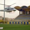 النصر أول نادي سعودي يخصص مهبط لطائرة الاسعاف الجوي