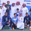 الهلال يجري مراناً اعتيادياً والجمعية السعودية للإعاقة السمعية تزور النادي