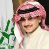 الوليد بن طلال يمنح الاهلي مكافآة كأس الملك