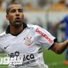 كورينثيانز البرازيلي يعلن قائمته لمونديال الأندية