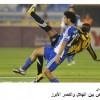 موقع الفيفا: ديربي الرياض بين الهلال والنصر الأبرز