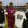 القطري بلال محمد يدخل نادي المائة
