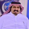 بندر بن محمد : القرارات القادمة ستسعد الهلاليين