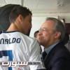بيريز : رونالدو أحد أفضل اللاعبين على مر العصور