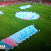 الدوري السعودي ينطلق 8 أغسطس والنصر ونجران في حفل الافتتاح