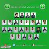لوبيز يعلن تشكيلة الاخضر: حسين عبدالغني ابرز العائدين للمنتخب