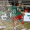 المكسيك تسحق كوريا الجنوبية في مباراة ودية ضمن استعدادت كأس العالم البرازيل