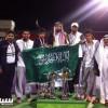 منتخبا الشباب والناشئين يحصدان الكؤوس الذهبية الخليجية