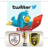تويتر يشتعل بعد فوز الاتحاد والنمور الصغيرة تُجبر الجميع على التهنئة