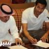 خالد الرجيب يوقع في كشوفات الاتفاق