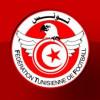 الاتحاد التونسي يدين «ألاعيب» الاتحاد الإفريقي